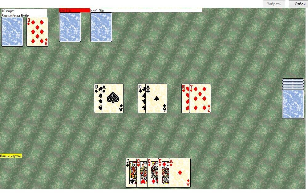 Где разрешены азартные игры