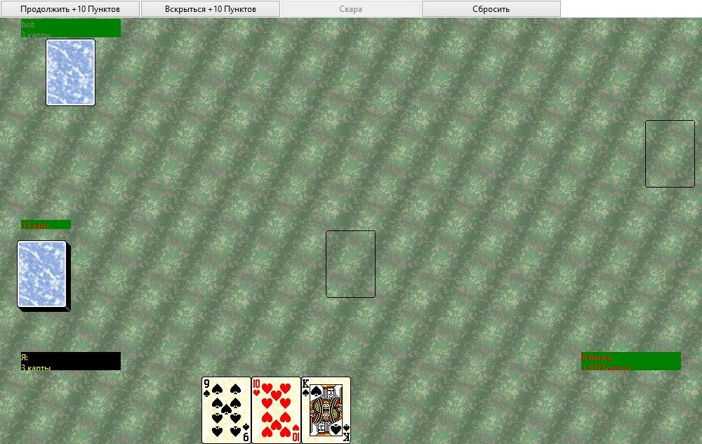 Азартные игры автоматы играть бесплатно без регистрации