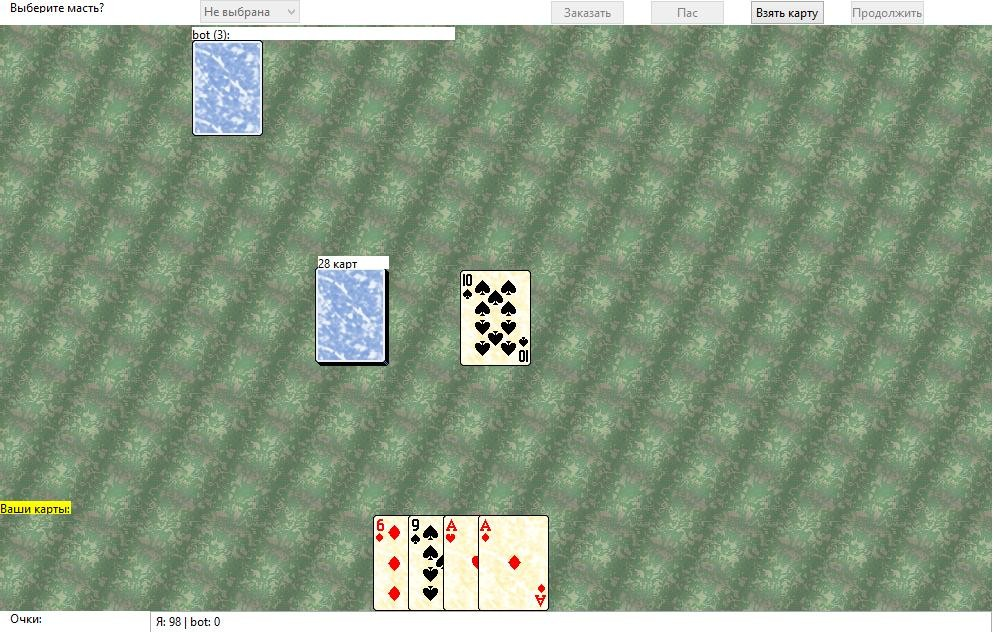 Играть i игры на картах сто одно играть в казино макао